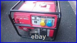 Honda EB 1900X petrol generator